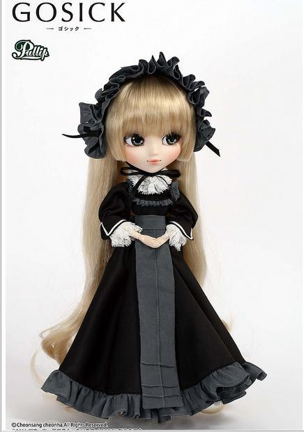 GROOVE: Pullip & TaeYang 2012 ! Mod_article23579958_3