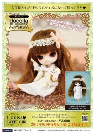 Septembre 2011 - Little Dal Sweet & Chibi Risa Mod_article3993670_1