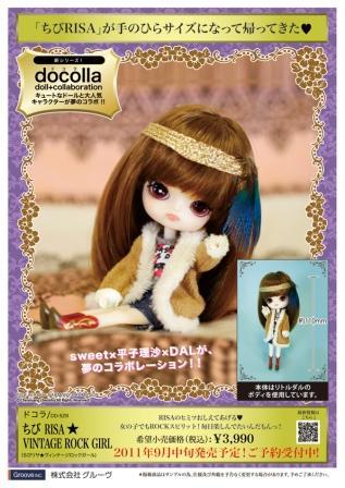 Septembre 2011 - Little Dal Sweet & Chibi Risa Mod_article3993670_2